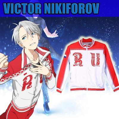 cosplay viktor yuri on ice